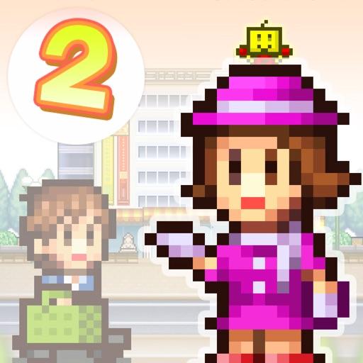 Mega Mall Story2 app logo