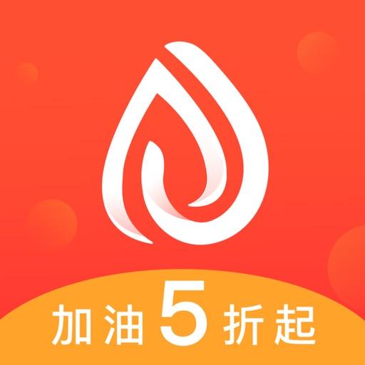 加油久久-5折加油中国石化石油卡