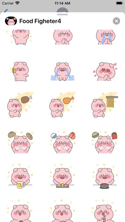 Food Figheter4 - sticker