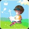 Bible Songs - - iPadアプリ