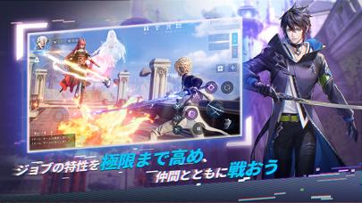 https://is1-ssl.mzstatic.com/image/thumb/Purple123/v4/97/7e/34/977e3486-1497-04ef-0937-4d8d55f5cbf9/20200327095121-com.tencent.longzu.jp-ja-iOS-5.5-in-screenshot_5.png/406x228bb.png