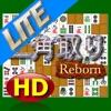二角取りReborn LITE(iPad用)