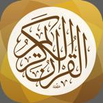 تطبيق القرآن الكريم на пк