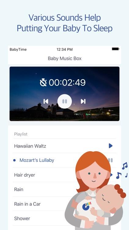 BabyTime (Record & Analysis) screenshot-5