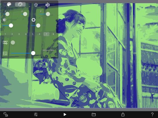 Two-Tone Video Camera screenshot 7