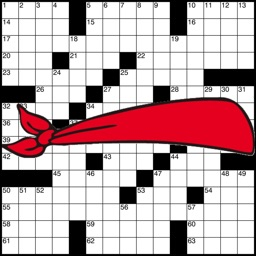 Ears Crossword