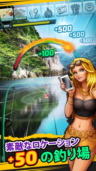レッツ・フィッシュ:釣りゲーム. アプリゲームのおすすめ画像4