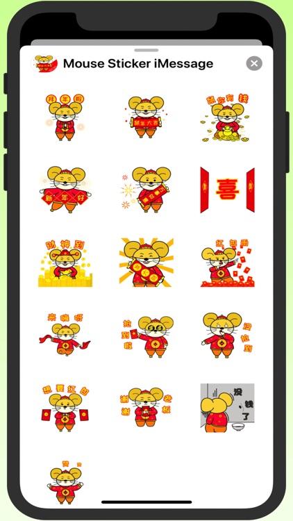 老鼠贴纸 screenshot-0