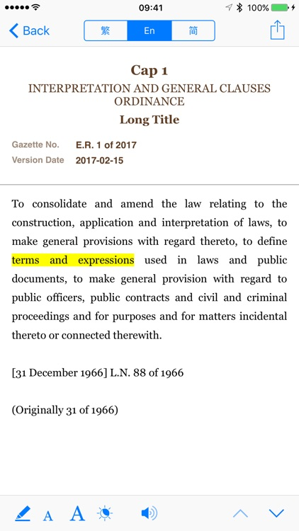 香港法例 Legislation HK