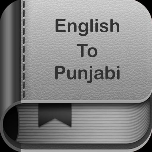 English To Punjabi :)