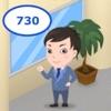 Achieve 730! - TOEIC® Test