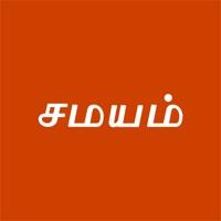 Tamil Samayam