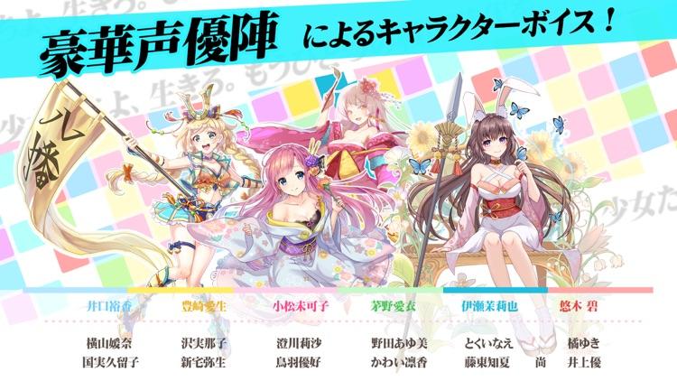 戦国少女~戦場に舞う姫たち~ screenshot-5