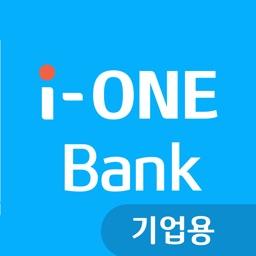 i-ONE뱅크 기업용