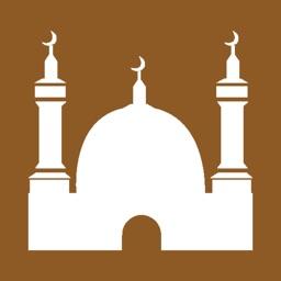 اوقات الصلاة : مواقيت الصلاه