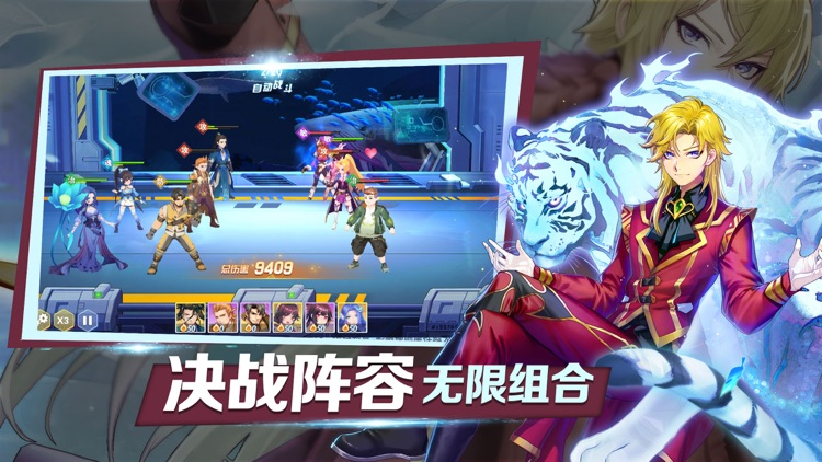 斗罗主宰 唐门传说 screenshot-4
