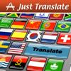jalada Just Translate 2019 - jalada GmbH