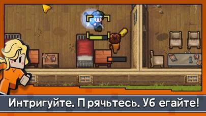 Скриншот №1 к Escapists 2 Карманный побег