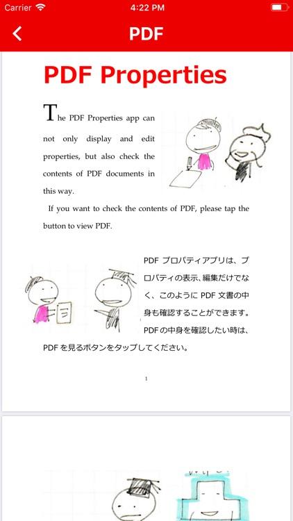 PDF Properties screenshot-5