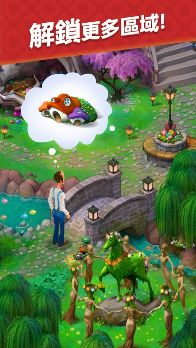 Screenshot for 夢幻花園 (Gardenscapes) in Taiwan App Store