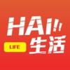 海南农信HAI生活商户版