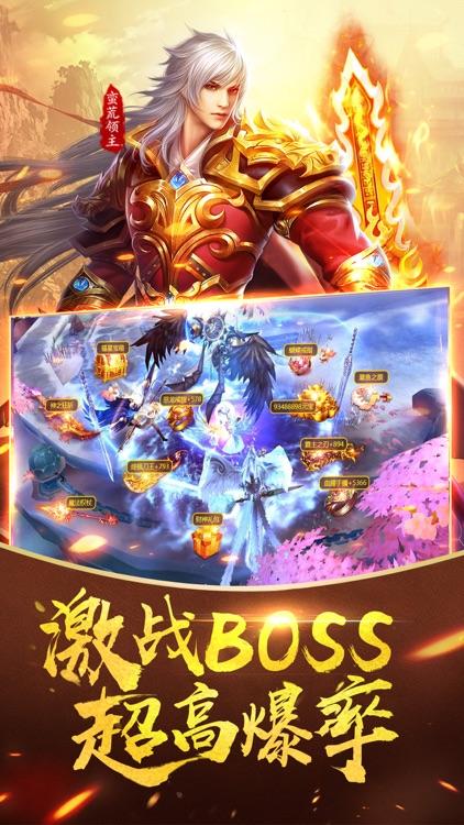 修仙封神传-新一代仙侠MMO游戏