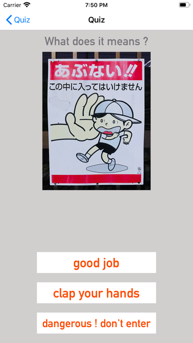 Lifesaving Japanese screenshot 7