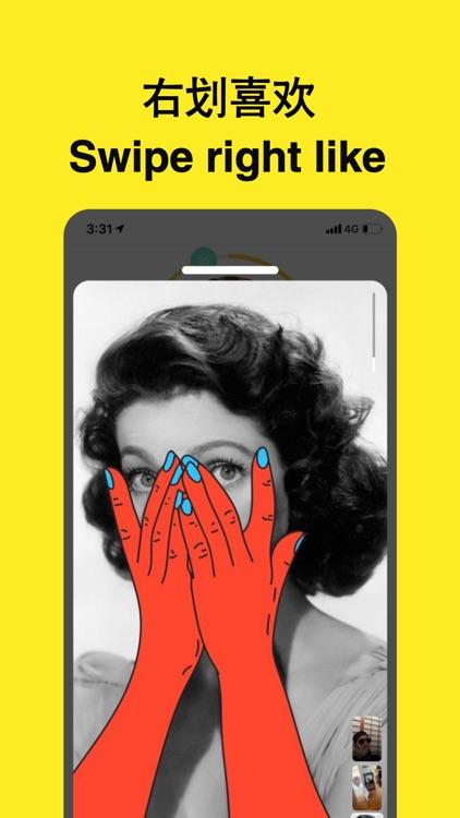 GUGU-Dating,Meet&Chat screenshot-3
