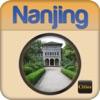 Nanjing Traveller's Guide