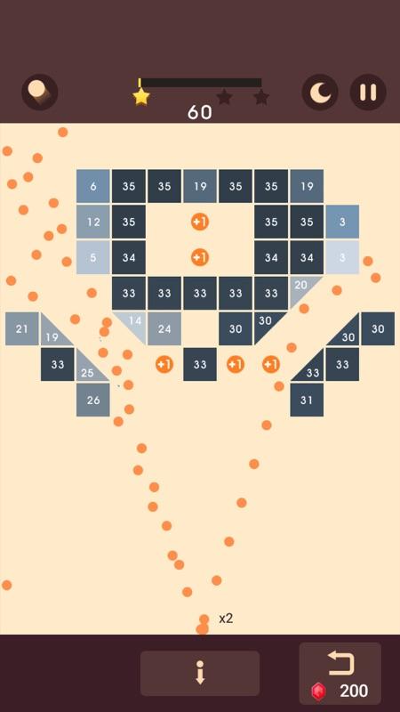 砖块消消消截图1