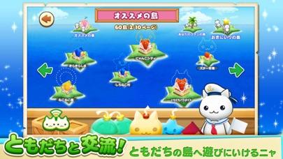 ほしの島のにゃんこ screenshot1