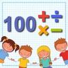 Math up to 100