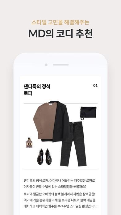 다운로드 하이버-남자들의 쇼핑앱 PC 용