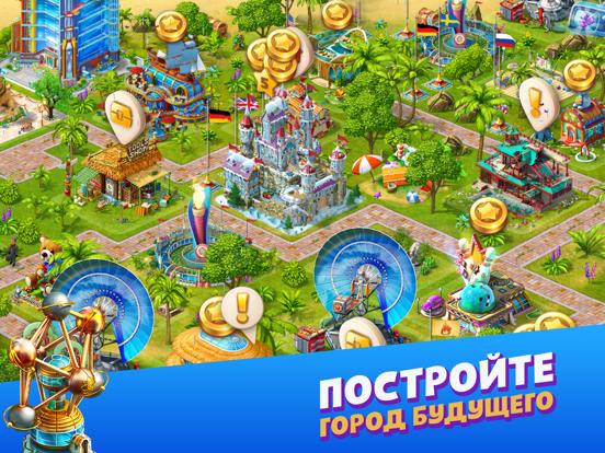 Скачать игру Paradise Island 2: Твой Остров
