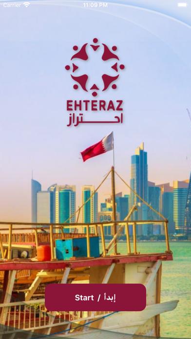 EHTERAZのおすすめ画像1
