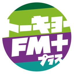 TOKYO FM+ エフエムラジオ初の読めるニュースアプリ