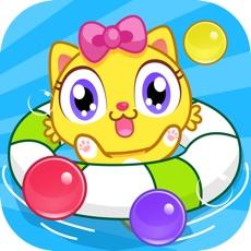 Activities of Meow Pop Bubble