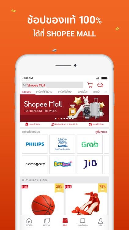 Shopee Free Shipping Month screenshot-4