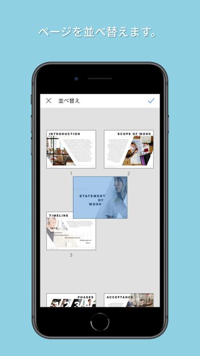 Adobe Scan: OCR 付 PDF スキャンカメラのおすすめ画像9