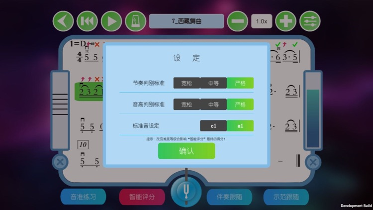 乐王学院 screenshot-3