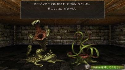 Wizardry外伝〜戦闘の監獄〜のおすすめ画像3