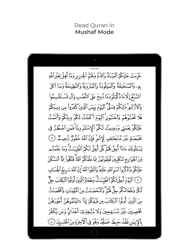 Al Quran (Tafsir & by Word) on the App Store