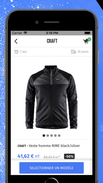 download Private Sport Shop apps 1