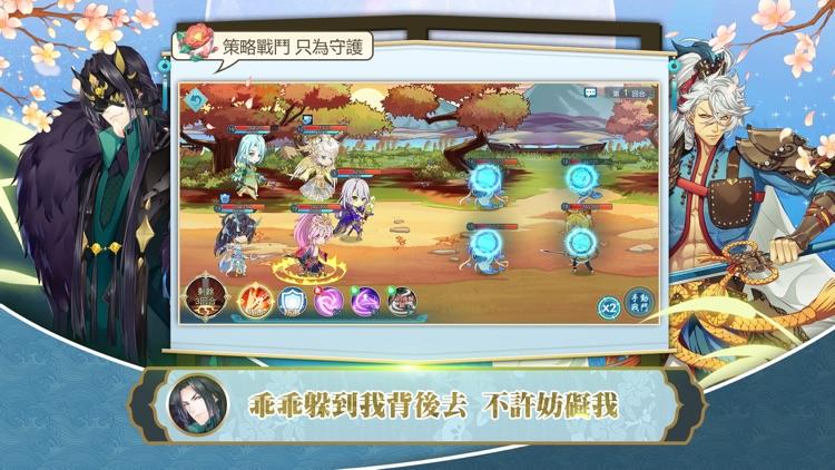 半世界之旅 screenshot-5