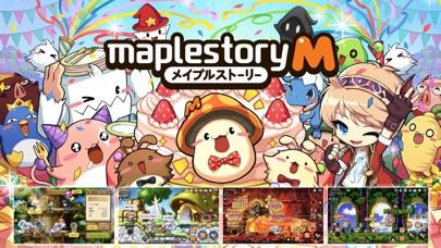 メイプルストーリーM 名作オンラインMMO RPGゲームのおすすめ画像1