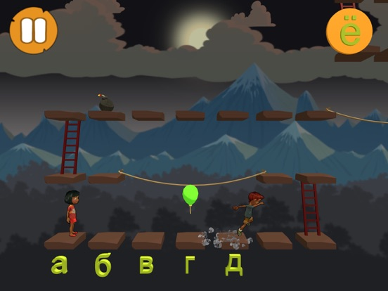 Alphabet and Ladders - LITE screenshot 15