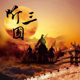 Three Kingdoms Storytelling