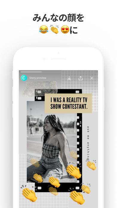 Canva - インスタストーリー写真画像&動画加工のおすすめ画像4