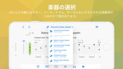 Songsterr Tabs & Chordsのおすすめ画像4