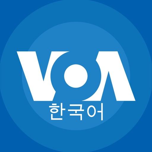 VOA Korean